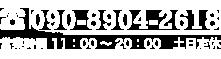 03-6383-5190