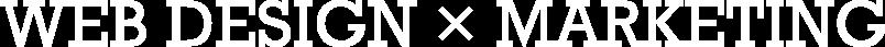 ポトラッチのホームページ制作の特徴