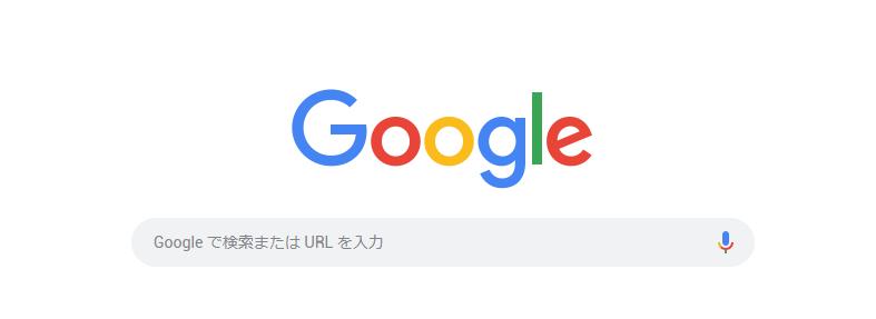 検索キーワードを理解する